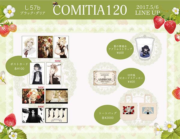 COMITIA120